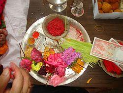 Dashain wikipedia day 1 ghatasthapana dashainedit m4hsunfo