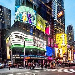 Times Square Studios - GMA (48105884053).jpg