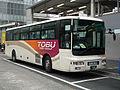 TobuBus-Onahama-2537.JPG