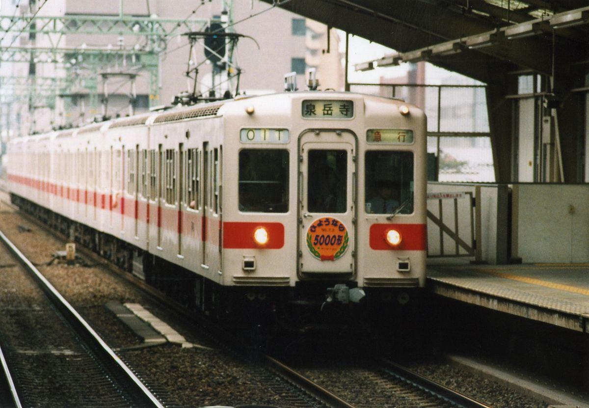 都営 浅草 線 運用
