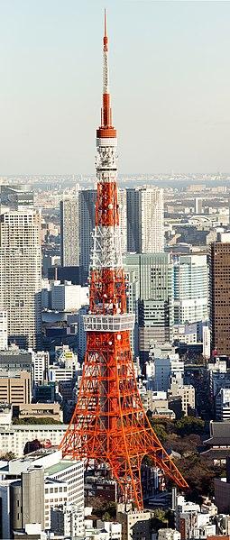File:Tokyo Tower during daytime.jpg