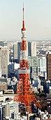 Tokyo Tower during daytime.jpg