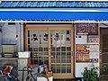 Tokyo Yanaka 3.jpg