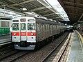Tokyu-railway-8621-20040903.jpg