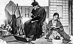 Tomoda Kyōsuke and Yamamoto Yasue.jpg