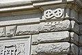 Torino - Palazzo Reale 0522.JPG