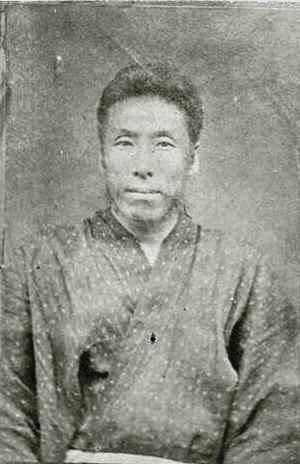 Kirino Toshiaki - Kirino Toshiaki