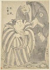 Tanikaze and Daidozan