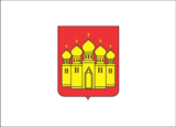 Town flag of Ostroh Rivne Ukraine.png