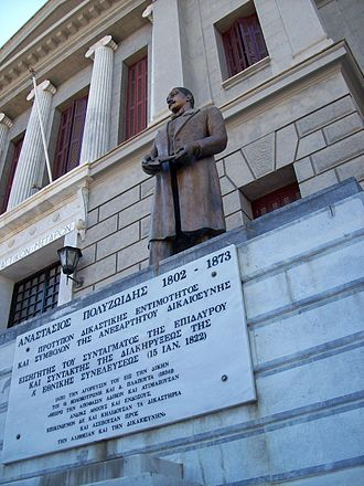 Tripoli, Greece - Close-up view of the statue of Anastasios Polyzoidis in front of the Court House.