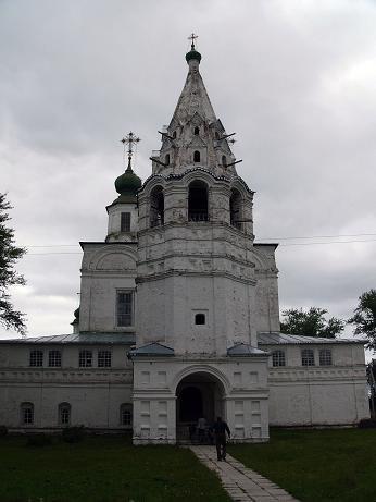Troitse-Gledensky Monastery-Troitsky