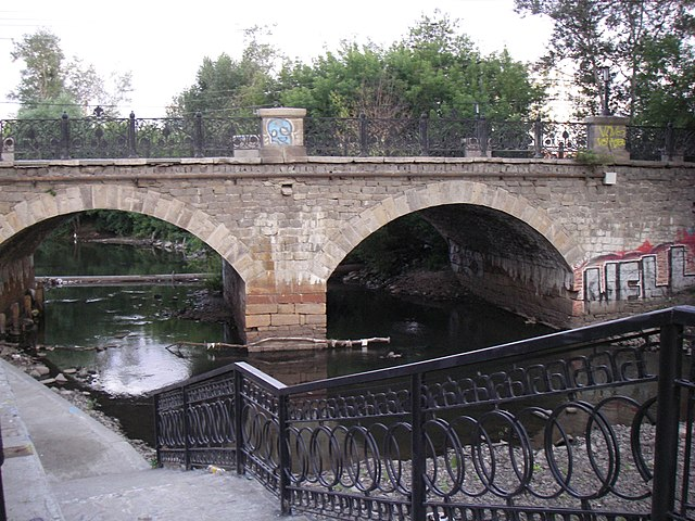 Tsarsky Bridge, Yekaterinburg