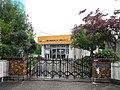 Tsubame Higashi Kindergarten.jpg