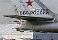 Tupolev Tu-95MS at the MAKS-2013 (03).jpg