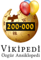 Turkish Wikipedia logo candidate for 200.000.png