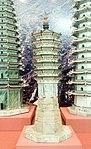 Tushanwan Pagodas (18785642526).jpg