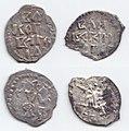 Two Novgorod dengas, 1420-1478.jpg