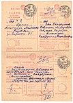 USSR 1940-02-09 form.jpg