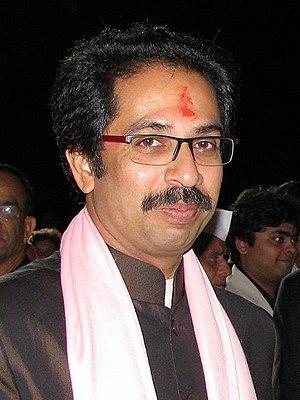 Uddhav thackeray 20090703 (cropped).jpg