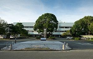 Kita-ku, Kumamoto - Kita ward office