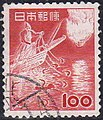 Ukai stamp of 100Yen.jpg