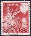 Ukai stamp of 100Yen.jpg