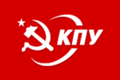 Ukrainian Communist Party logo (old).png