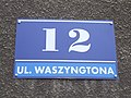 Ulica Jerzego Waszyngtona, Gdynia - 013.JPG