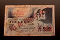 Una peseta Consell Municipal Figueres 1937.JPG
