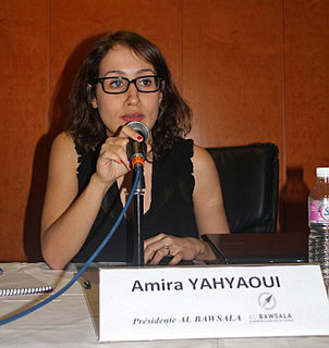 Amira Yahyaoui Tunisian activist