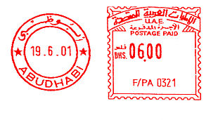 United Arab Emirates stamp type 7.jpg