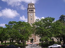 Ponce School Of Medicine >> Colleges and universities in Puerto Rico - Simple English ...