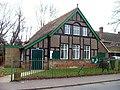 Upper Caldecote Church Rooms - geograph.org.uk - 117627.jpg