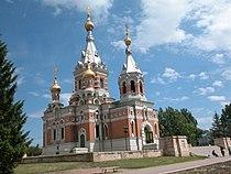 Uralsk church.jpg