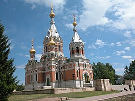 Uralsk church.jpg