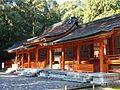 Usa Shrine Shimo-miya.JPG