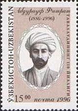 160px-Uzbek_Abdurauf_Fitrat_stamp.jpg