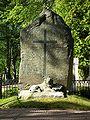 Västgöta nations grav.jpg