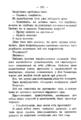 V.M. Doroshevich-Collection of Works. Volume IX. Court Essays-232.png