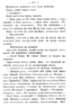 V.M. Doroshevich-Collection of Works. Volume IX. Court Essays-235.png