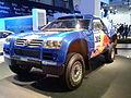 VW Race Touareg ftl SIAM2008.JPG
