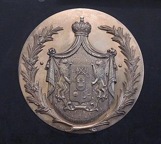 Coat of arms of Georgia (country) - Image: Vakhtang Iraklievich and Darya Georgievna of Georgia's grave in Blagoveschenskaya church 03 by shakko