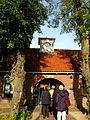 Veenhuizen, Nationaal Gevangenismuseum, entrance gate gevangenis RM 479225.jpg