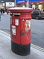 Victorian postbox, Fenchurch Street - Mincing Lane, EC3 - geograph.org.uk - 1093381.jpg