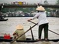 Vietnam 08 - 119 - Cai Be floating market (3185899494).jpg