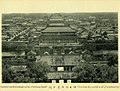 View from the coal hill to the Forbidden City.jpg