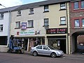 Village Carpets - Boyz 2 men, Coalisland - geograph.org.uk - 1412972.jpg