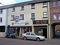 Village Carpets - Boyz 2 men, Coalisland - geograph.org.uk - 1412972.jpg