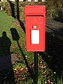 Village Pond Postbox - geograph.org.uk - 1597966.jpg