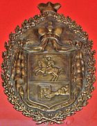 Vilnius University Coat of arms.JPG